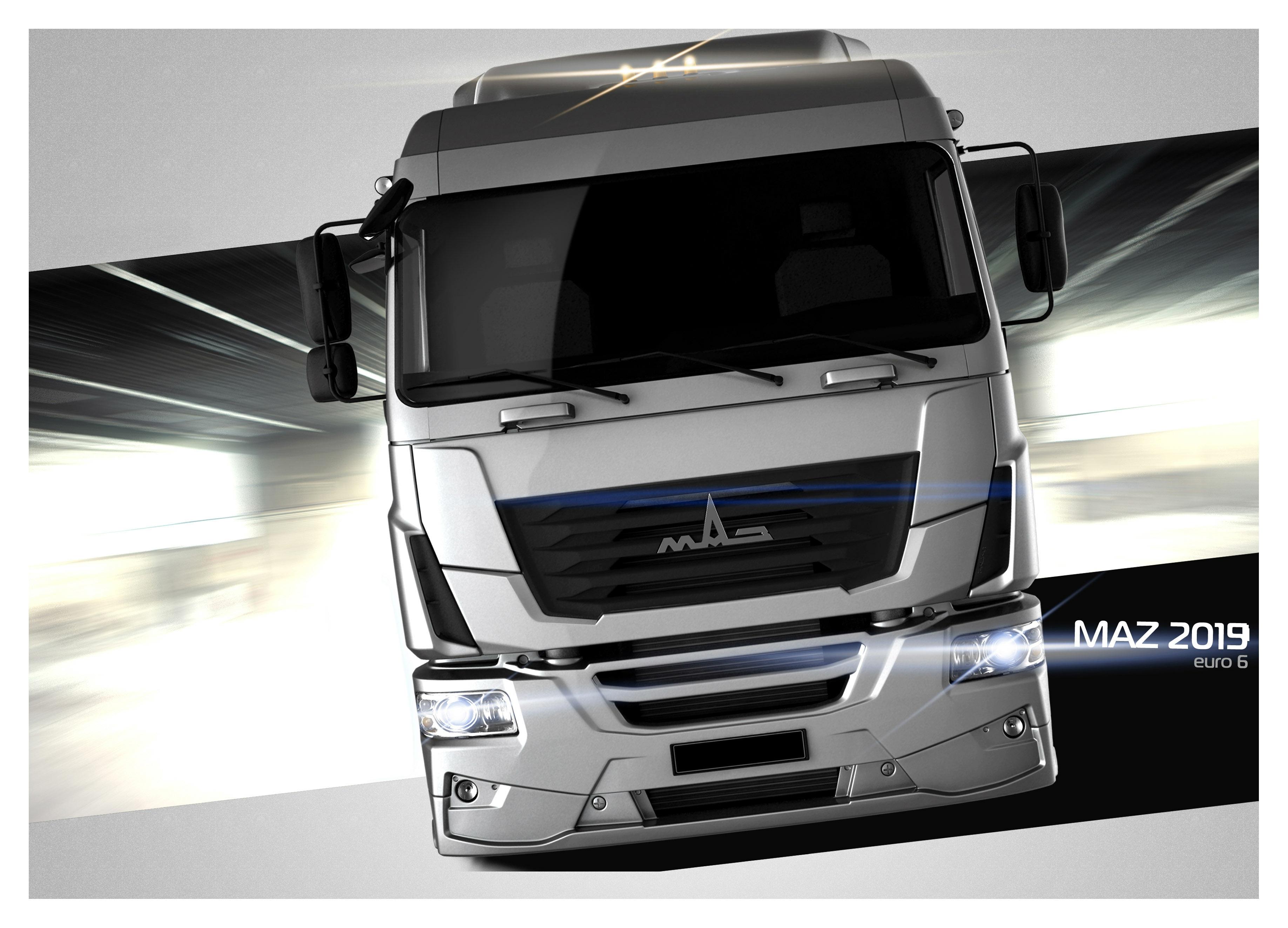 Новый МАЗ – новые бизнес-возможности для транспортировки грузов в Украине